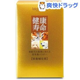 ウェルエイジ 健康寿命 愛犬用(180g)【ウェルエイジ(Well Age)】