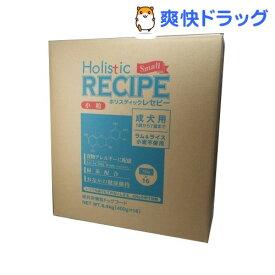 ホリスティックレセピー ラム 成犬 小粒(6.4kg)【ホリスティックレセピー】