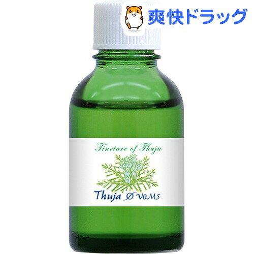 Thuja V0M5(20mL)【送料無料】