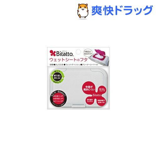ビタット ホワイト(1コ入)【ビタット(Bitatto)】