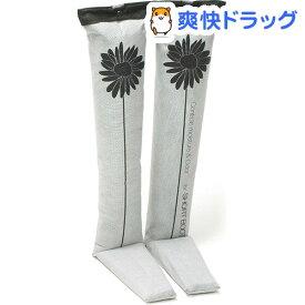 炭草花 ブーツキーパー ショート ガーベラ(1足分)【炭草花】