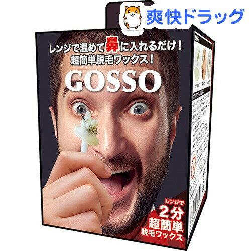 ブラジリアンワックス 鼻毛脱毛セット ゴッソ(1セット)【送料無料】