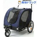 エアバギーフォードッグ ネスト ネイビー(1台)【エアバギーフォードッグ】【送料無料】
