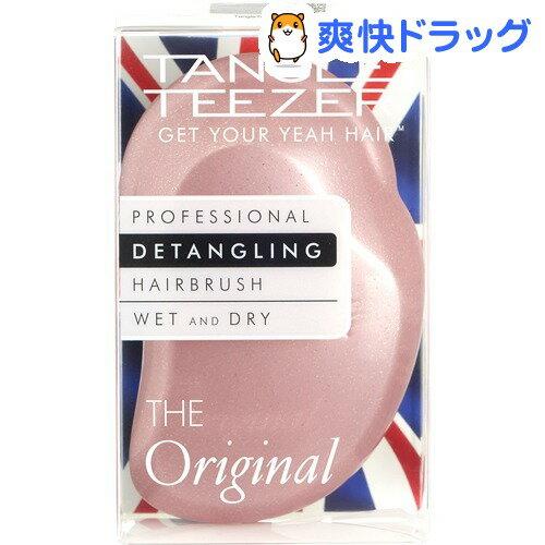 【企画品】タングルティーザー ザ・オリジナル シャンパンロゼ(1コ入)【タングルティーザー】