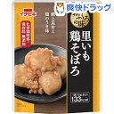 おふくろの味 里いも鶏そぼろ(75g)