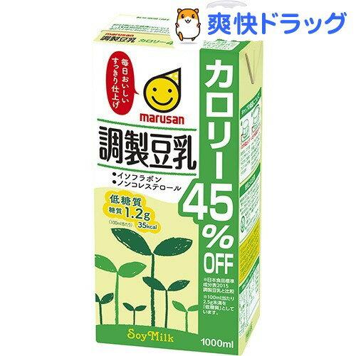 マルサン 調製豆乳 カロリー45%オフ(1L*6本入)