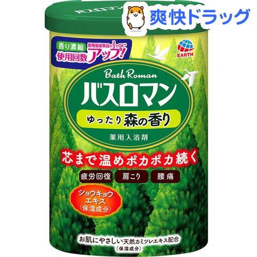 バスロマン ゆったり森の香り(600g)【バスロマン】