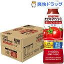 【機能性表示食品】カゴメトマトジュース 高リコピントマト使用(265g*24本入)【カゴメジュース】【送料無料】