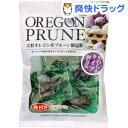 クラウンフーヅ 大粒オレゴン産プルーン 個包装(100g)【クラウンフーヅ】
