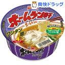 ホームラン軒 ワンタン麺(1コ入)【ホームラン軒】