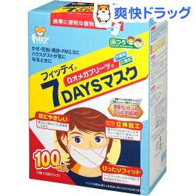 フィッティ 7DAYSマスク ふつうサイズ(100枚入)【フィッティ】