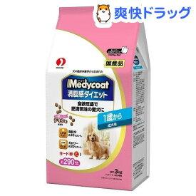 メディコート 満腹感ダイエット 1歳から 成犬用(3kg)【d_medycoat】【メディコート】