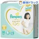 パンパース おむつ はじめての肌へのいちばん パンツ スーパージャンボ ビッグ(30枚入)【pgstp】【パンパース】