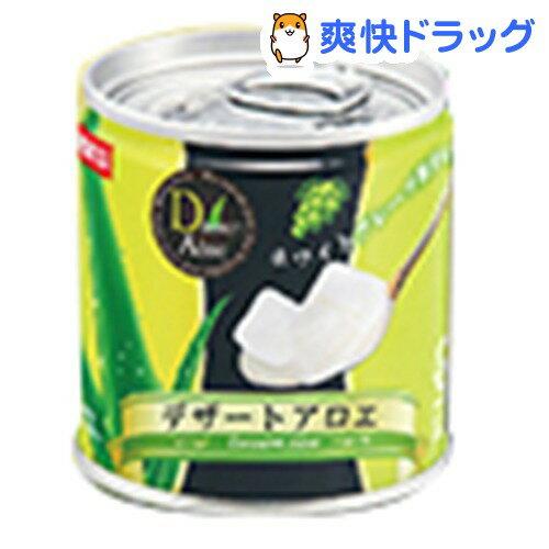 ホテイフーズ デザートアロエ(190g)