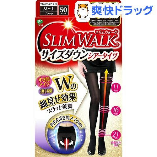 スリムウォーク サイズダウンシアータイツ M〜Lサイズ ブラック(1足)【スリムウォーク】