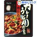 本格仕込カレーうどんの素 濃口(280g)[調味料 つゆ スープ]