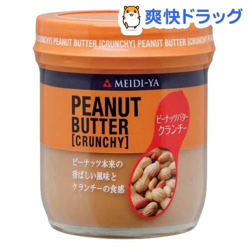 明治屋 MY ピーナッツバター クランチー(200g)