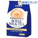 日東紅茶 ロイヤルミルクティー(14g*10袋入)【日東紅茶】[プレミックス 日東紅茶 ロイヤルミルクティー 紅茶]