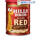 ヒルス ブレンドレッド 缶(283g)【ヒルス】