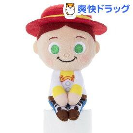 ディズニーキャラクター ちょっこりさん ジェシー ぬいぐるみ(1コ入)【ディズニー(玩具)】