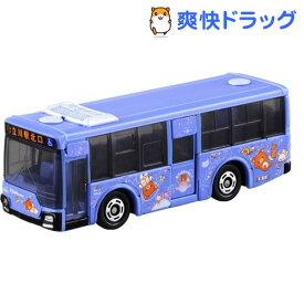 トミカ No.8 三菱ふそう エアロスター 立川バス*リラックマ 箱(1コ)