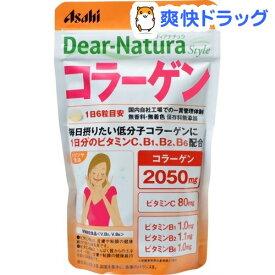 ディアナチュラスタイル コラーゲン 60日分(360粒)【Dear-Natura(ディアナチュラ)】