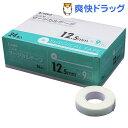 エルモ サージカルテープ 医療用 12.5mmX9m(24巻)【エルモ】