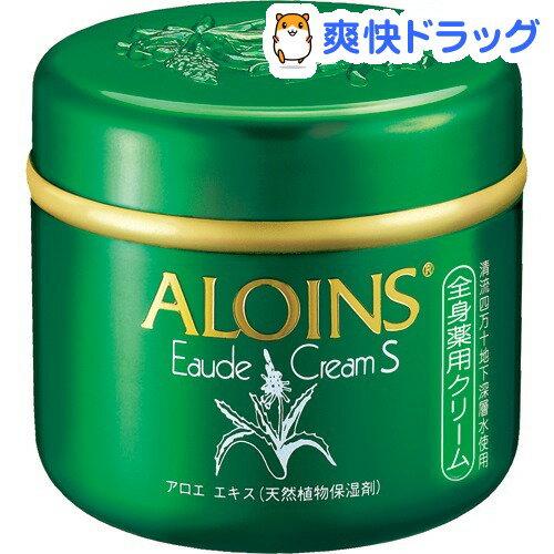 【おまけ付き】アロインス オーデクリームS(185g)【アロインス】