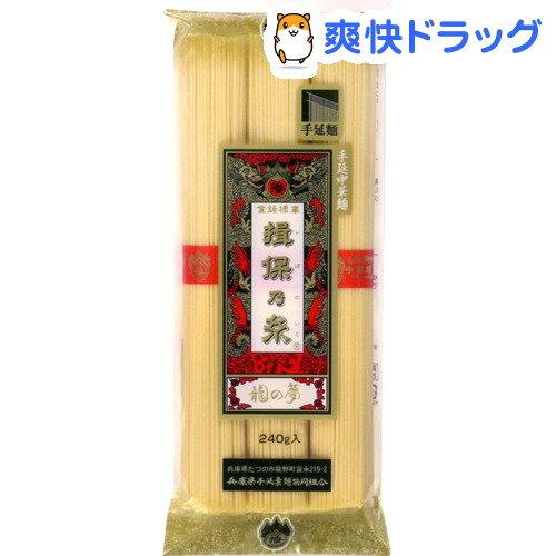手延中華麺 揖保乃糸 龍の夢(240g)