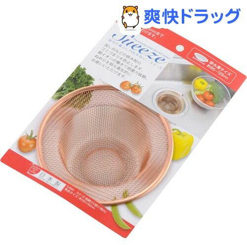 スイーズ 純銅ゴミ受け 特大 SJ1641(1コ入)