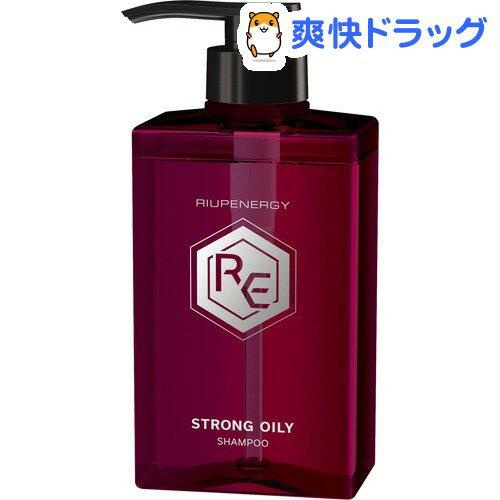 リアップエナジー 薬用スカルプシャンプー ストロングオイリー Ver.3.0(400mL)【リアップ】