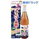 ビネップル ブルーベリー黒酢飲料(720mL)【ビネップル】[黒酢]