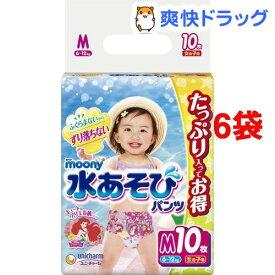 ムーニー 水あそびパンツ 女の子用 Mサイズ 6-12kg(10枚入*6袋セット)【ムーニー】