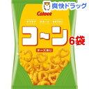 コ〜ン チーズあじ(50g*6袋セット)