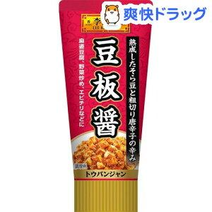 李錦記 豆板醤 チューブ入り(85g)【李錦記】