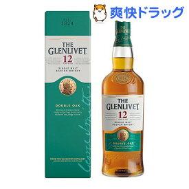 ザ・グレンリベット 12年 カートン入り(700ml)