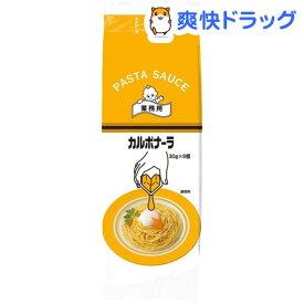 キユーピー パスタソース カルボナーラ ディスペンパック(30g*8コ入)