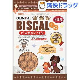 ビスカル小粒(180g)【ビスカル】