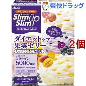 スリムアップスリム ダイエットケア 果実ゼリー(6食分*2コセット)【スリムアップスリム】