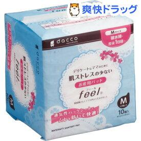 ダッコ お産用パッド フィール Mサイズ(10コ入)【ダッコ(dacco)】