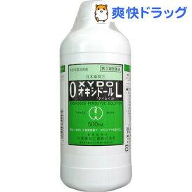 【第3類医薬品】オキシドール「タイセイ」P(500ml)