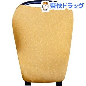 コッパーパール 授乳ケープ マルチユースカバー マリーゴールド(1枚)