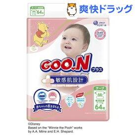 グーンプラス 敏感肌設計 テープ Mサイズ(64枚入)【グーン(GOO.N)】