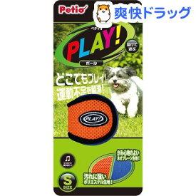 ペティオ プレイ ボール Sサイズ(1コ入)【ペティオ(Petio)】