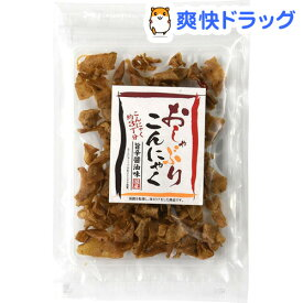 味源 おしゃぶりこんにゃく 旨辛醤油味(60g)【味源(あじげん)】