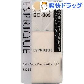エスプリーク スキンケア ファンデーション UV BO-305 ベージュオークル(30g)【エスプリーク】