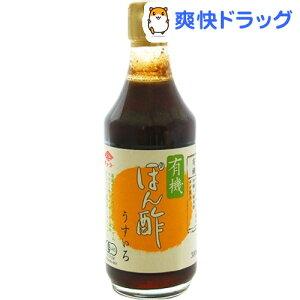 チョーコー 有機ポン酢 うすいろ(300ml)【チョーコー】