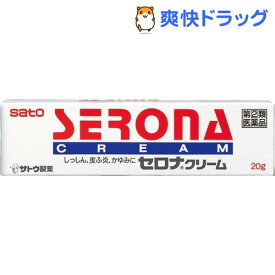 【第(2)類医薬品】セロナクリーム(セルフメディケーション税制対象)(20g)【セロナ】