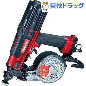 マキタ 高圧エアビス打ち機 赤 AR411HR(1台)【マキタ】