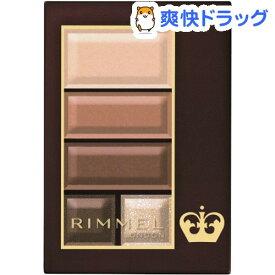 リンメル ショコラスウィートアイズ ソフトマット 001 クリームショコラ(4.5g)